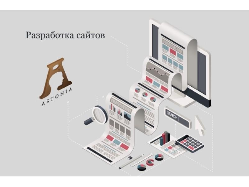 Разработка корпоративного сайт..