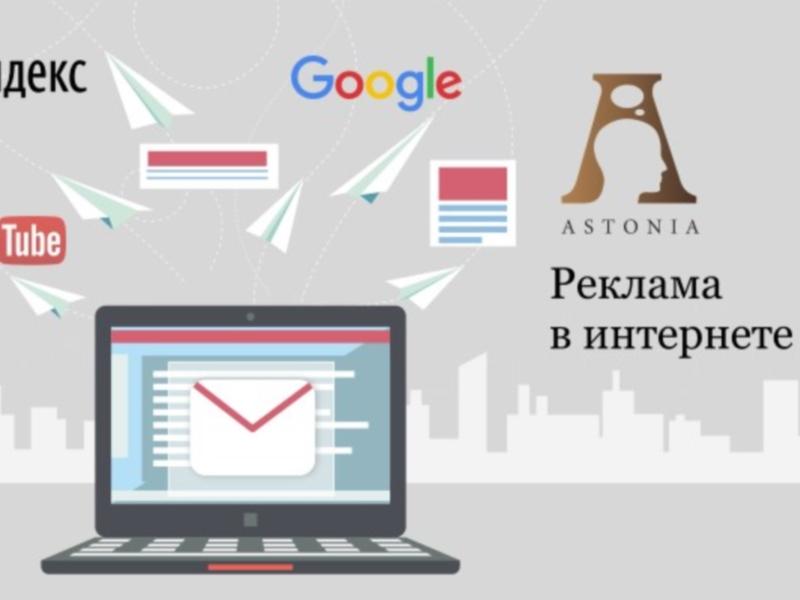 Разработка, поддержка и развитие сайтов и Личных Кабинетов