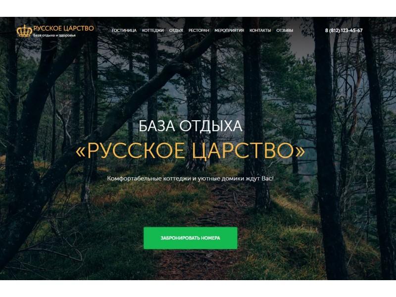 Универсальный адаптивный сайт ..